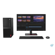 LENOVO PC V530 Tower - i3-9100@3.6GHz,4GB,128GB SSD,DVD,HDMI,VGA,DP,kl.+mys,W10P,1r on-site